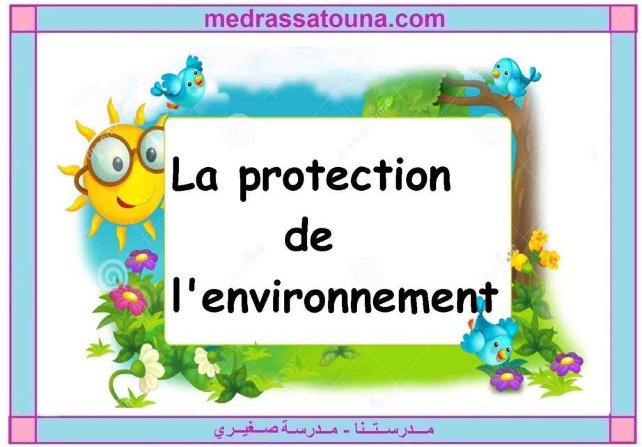 Comment protéger l'environnement Wikimini ?